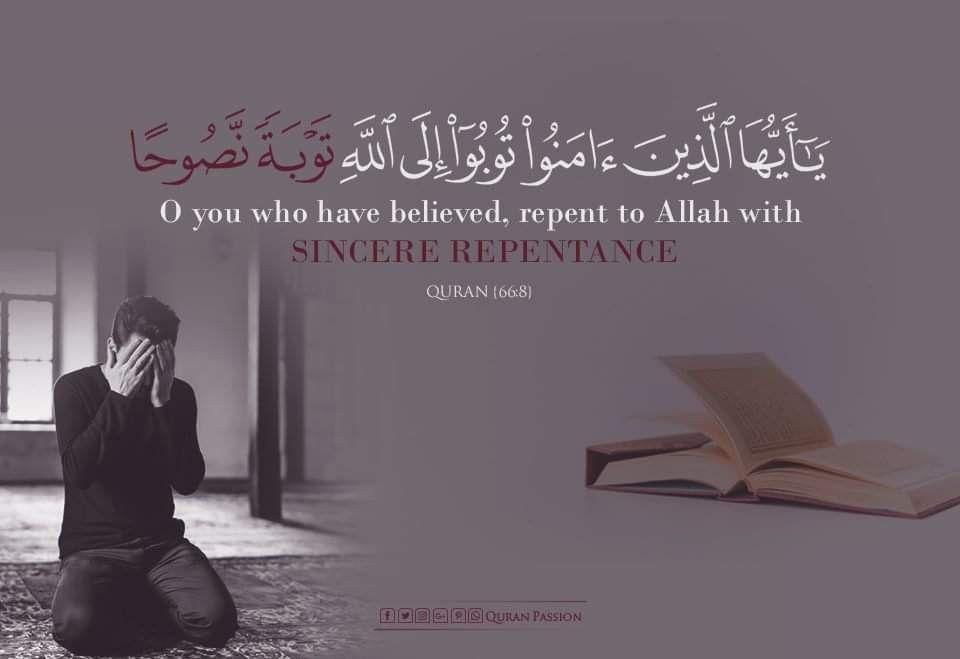 3 حاجات دايما حافظوا عليها في سجودكم ح سن الخاتمة التوبة النصوحة ثبات القلب علي الدين Quran Quotes Repentance Quran