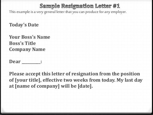 resignation letter powerpoint examples retirement accepted - exit letter