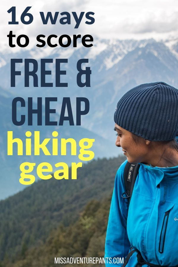 Photo of 16 Ways to Get Cheap (and Free) Outdoor Gear