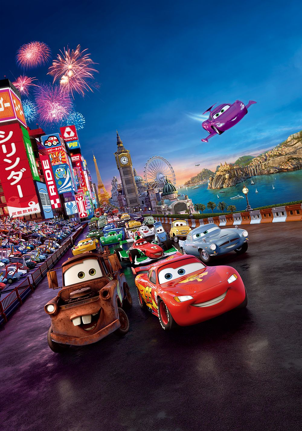Cars 2 In 2020 With Images Disney Cars Wallpaper Disney