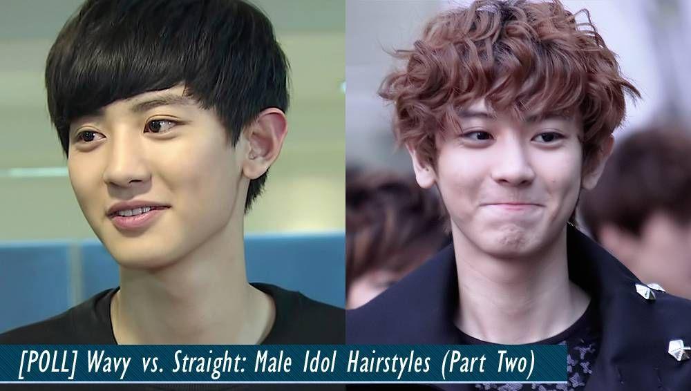 Poll Wavy Vs Straight Male Idol Hairstyles Poll Two Korean Wavy Hair Korean Men Hairstyle Hair Styles