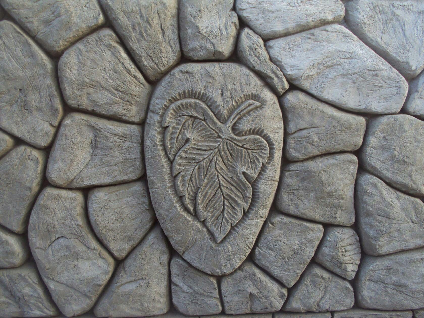 картинки лепка по бетону мой