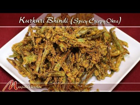 Kurkuri bhindi spicy crispy okra manjulas kitchen indian kurkuri bhindi spicy crispy okra manjulas kitchen indian vegetarian recipes forumfinder Gallery