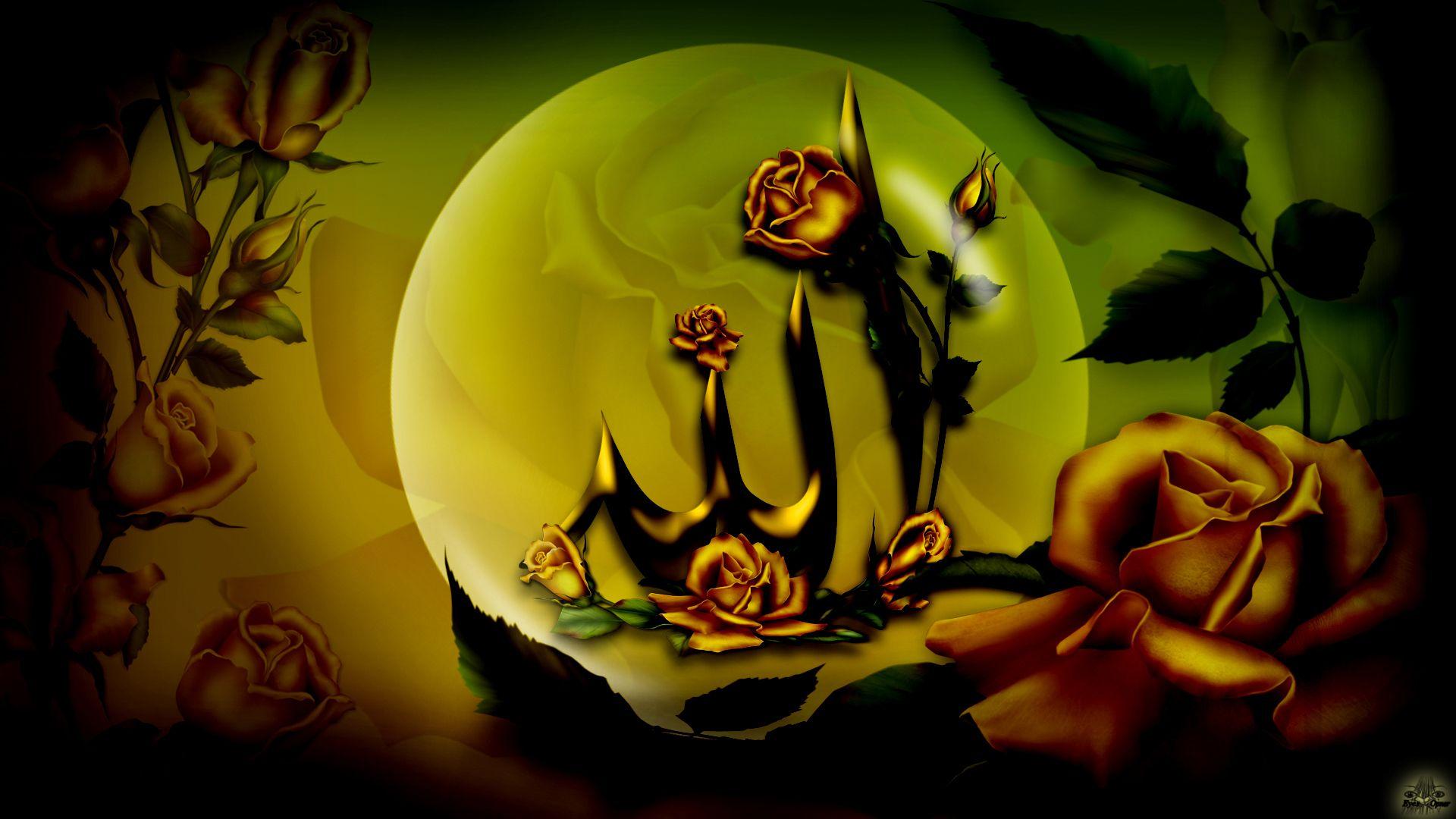 Members Hd Allah Names Wallpapers Awesome Art Of Islamic Hd Wallpapers Name Wallpaper Allah Names Wallpaper