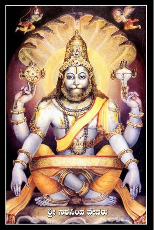 SRIMADHVYASA « Sarvamoola – Works of Acharya Madhwa in