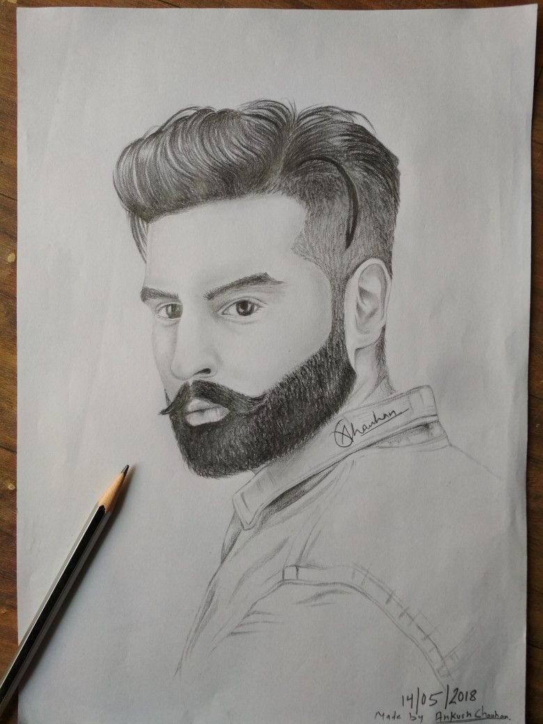 Pencil Sketch Near Me
