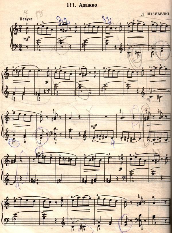 Картинки по запросу ноты для фортепиано | ноты | Piano ... Варламов