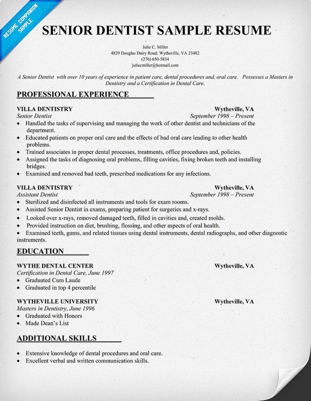 senior dentist resume sample dentist health resumecompanioncom - Dental Resumes Samples