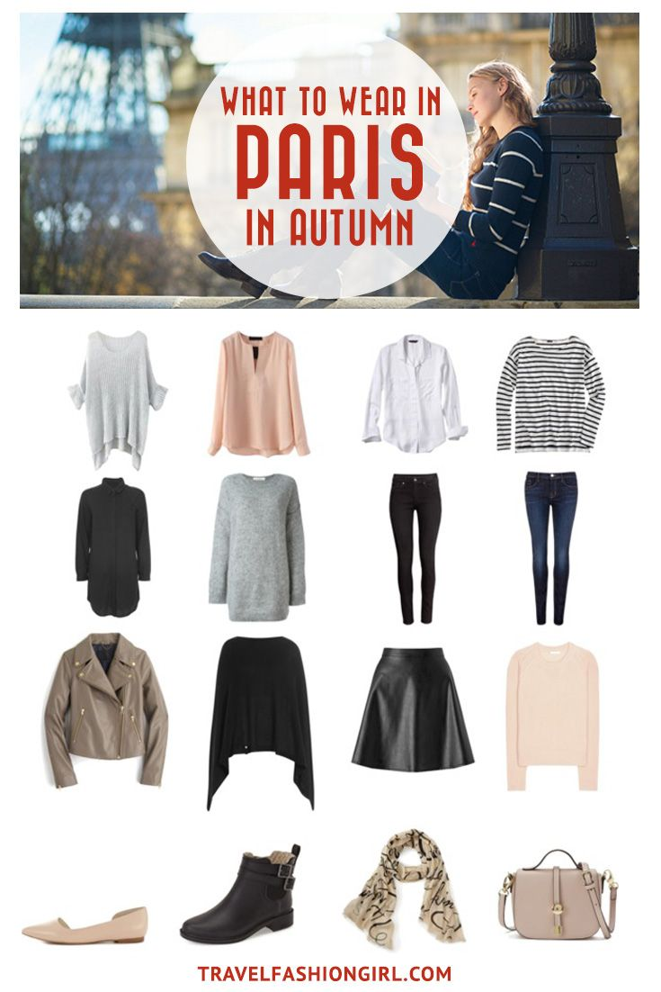 4429ec890d22 Traveling to Paris in Autumn  Use this comprehensive packing guide to help  you pack stylishly light.