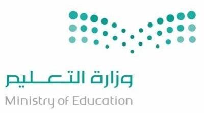 التعليم تعلن أفضل وأقل عشر مدارس في انضباط الحضور أثناء أسبوع ما قبل الإجازة الأطفال ال Mood Board Design Ministry Of Education Tech Company Logos