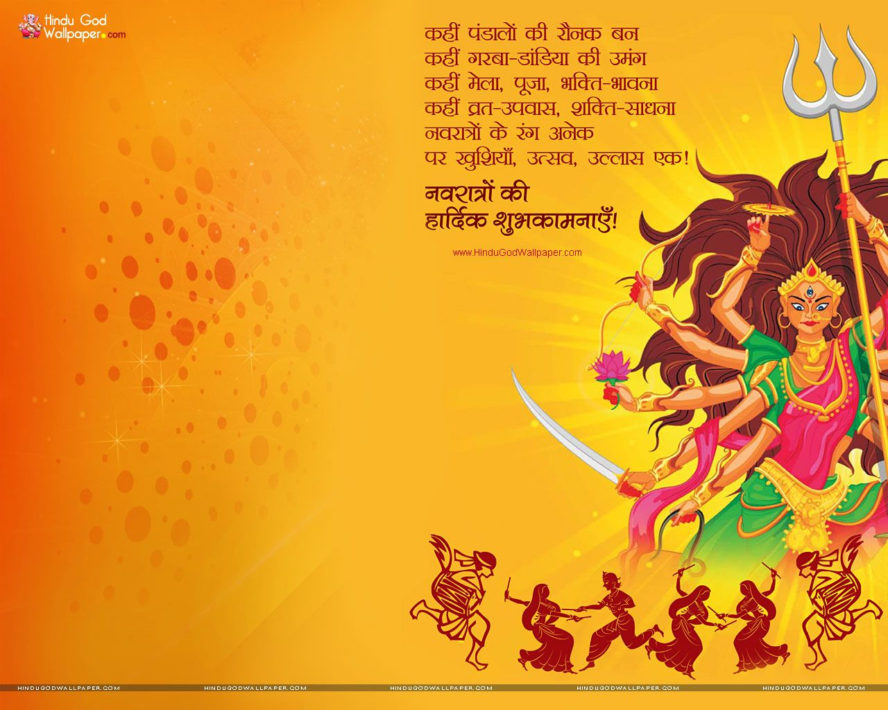 Happy Navratri HD Wallpaper with Quotes Download Happy