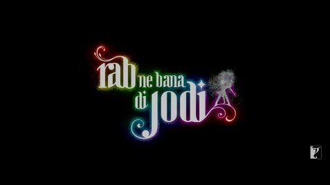 Haule Haule Guitar Chords Movie: Rab Ne Bana Di Jodi Singer ...