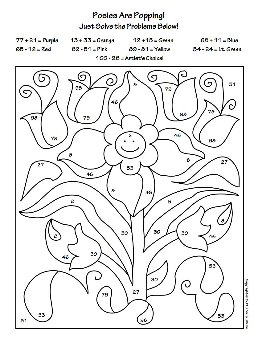 This Four Page Set Includes An Easter Egg Match Color By Numbers Posie Addition Without Carrying A Easter Activities Coloring Pages Picture Writing Prompts