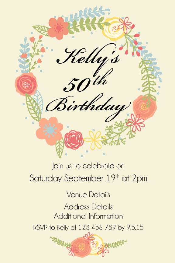 50th Women\'s Birthday Party Digital Printable Invitation Template ...