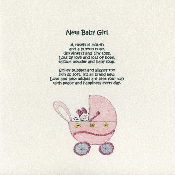 New Baby Girl Quotes Cakepinscom Cards Birthday Pinterest
