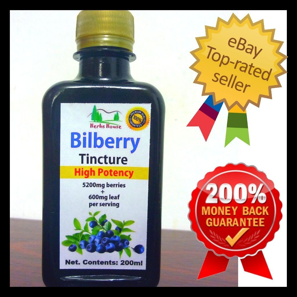 bilberry for varicose veins
