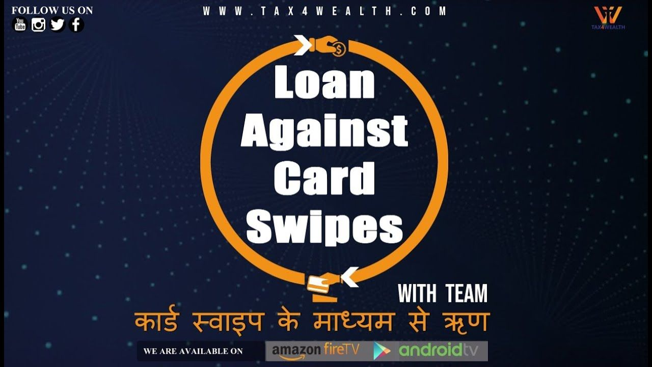 Loan Against Card Swipes For Small Business Loan Small Business Loans Credit Card Debit