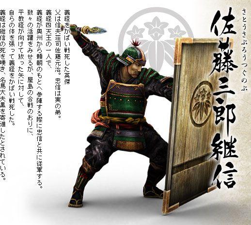 Question sur les costumes d'inspiration japonaise. Bac0e34f8392b2d1bef6fa9ad20a11de
