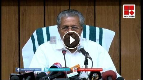 I have never defamed entire media: CM Pinarayi Vijayan