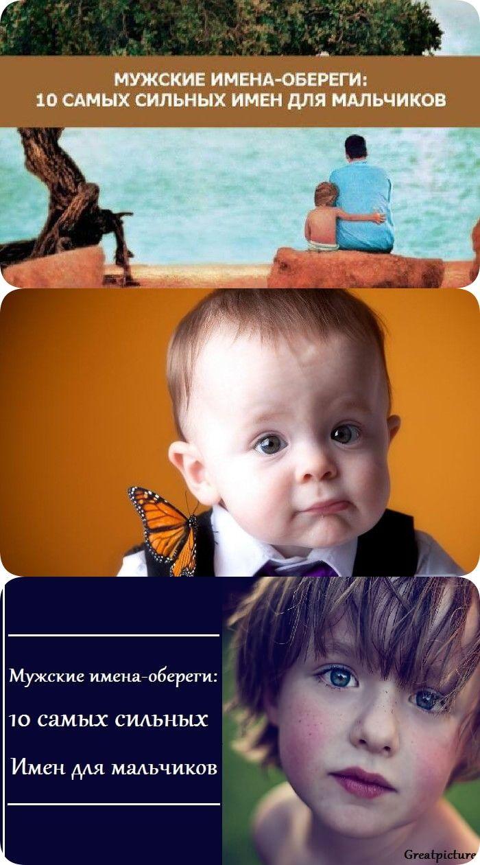 Фамилия мужа оказывает сильное влияние на жизнь женщины: расшифровка и объяснение новые фото