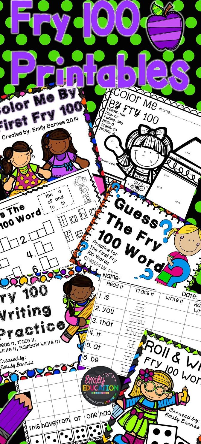 Fry 100 Words Activity Bundle NO PREP   Fry words, Worksheets and ...