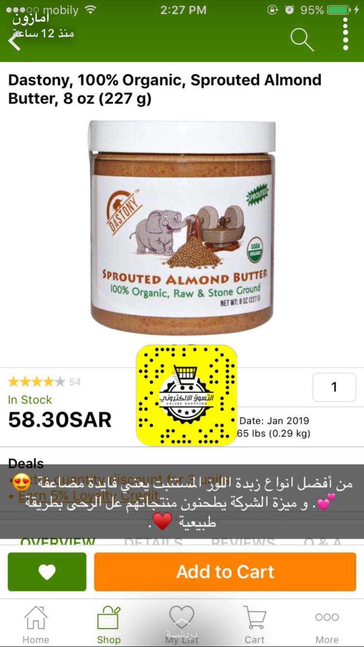 Pin By Wafa On امازونمنتجات ع النت Shopping Websites