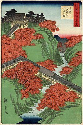 HIROSHIGE II tsuten bridge TOFUKUJI TEMPLE at kyoto FINE ARTS POSTER 24X36