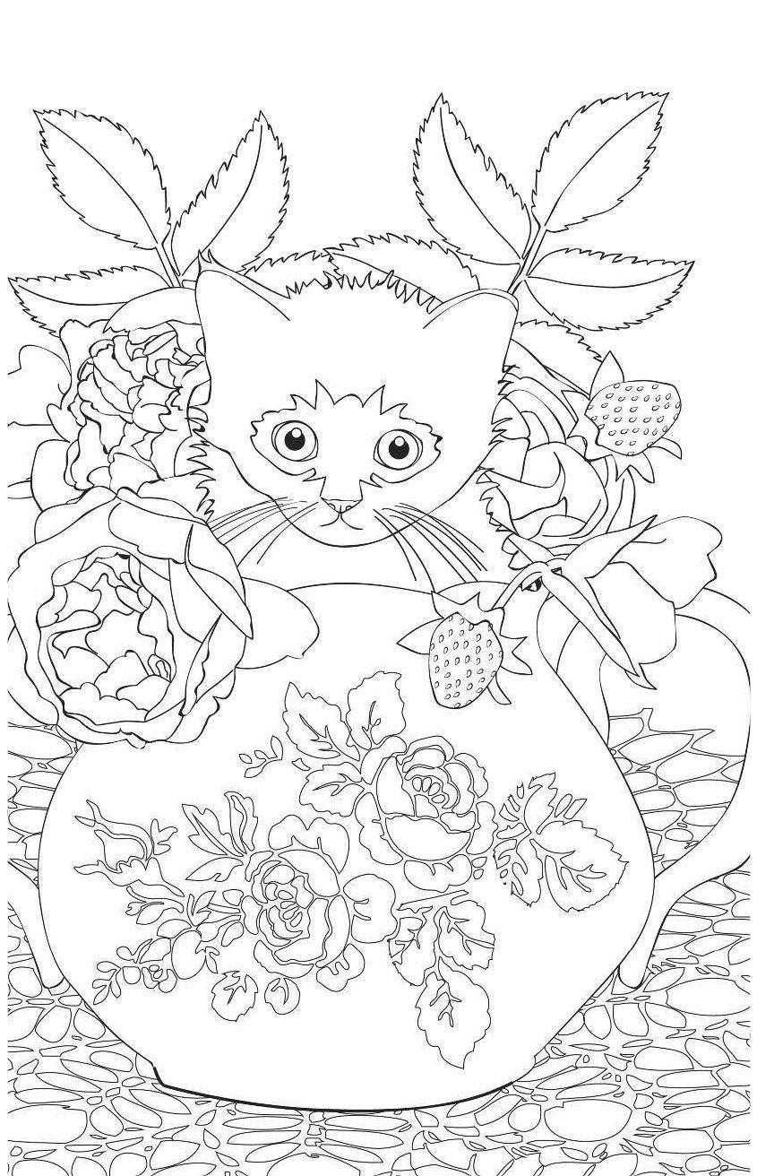 пин от пользователя Larisa Volkov на доске שעה 7 раскраски