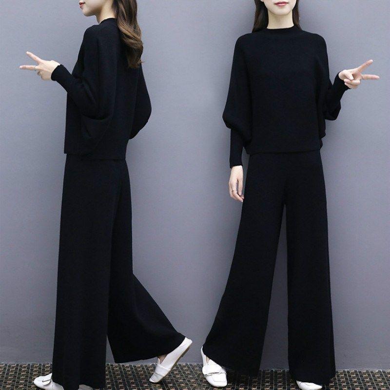 14db129f374f 2 piece set women2019 autumn new fashion women s bat sleeve knit wide leg pants  suit female