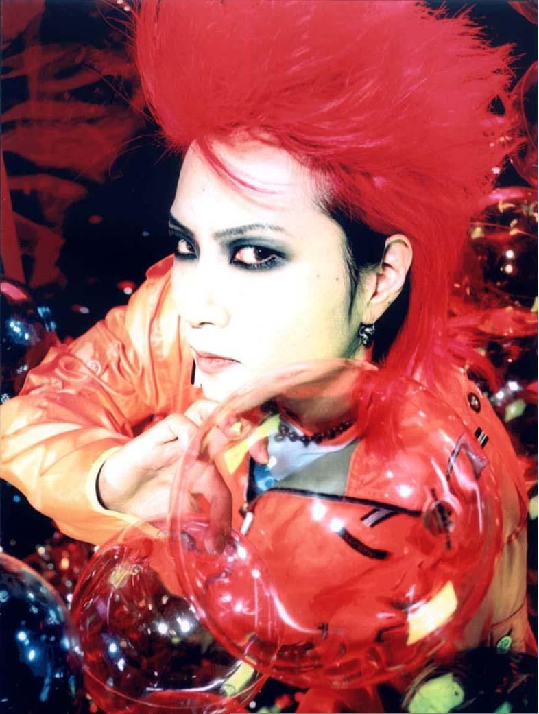 Hide Japanese Google Search Hide Yoshiki Pinterest  # Hide & Seek Muebles