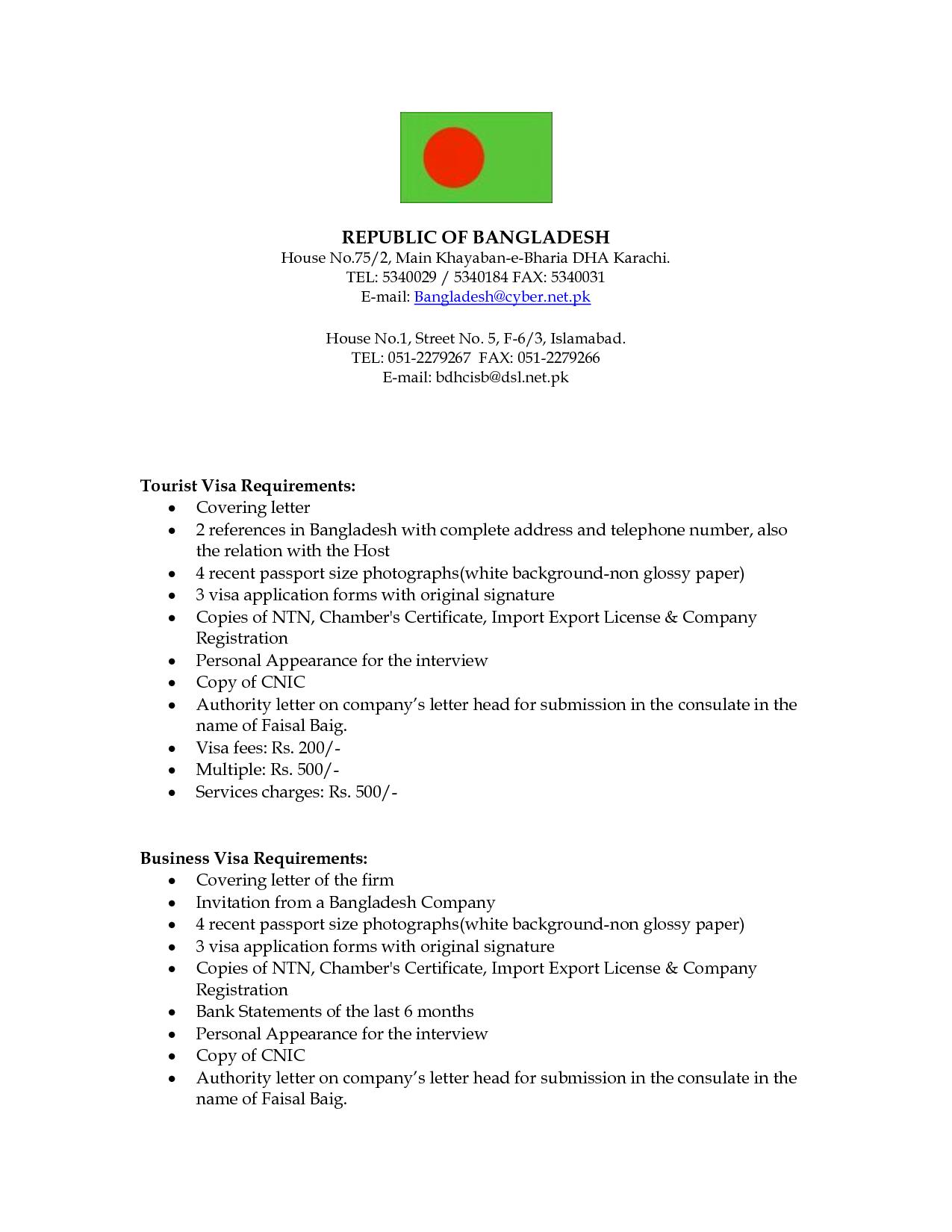 format sample sponsor letter for