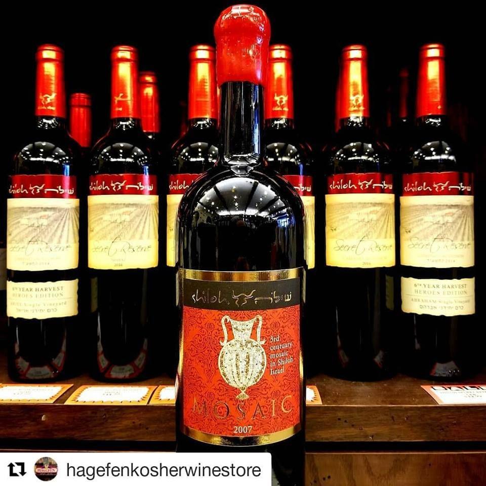 Fb Shiloh Winery Vinodelnya Shilo Wine Bottle Bottle Wine