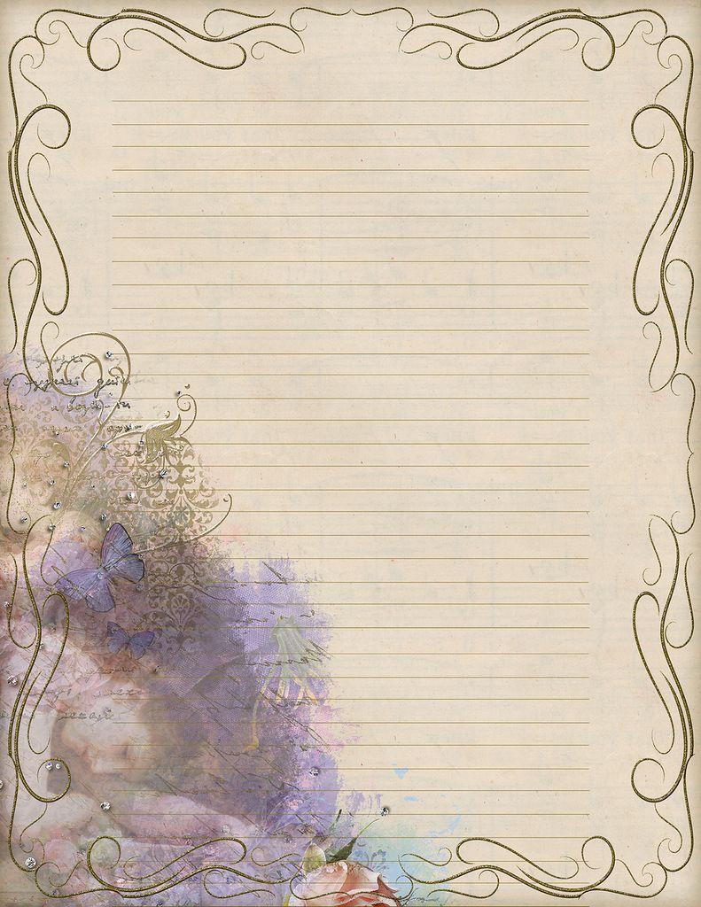 Открытка днем, открытка для письма шаблоны