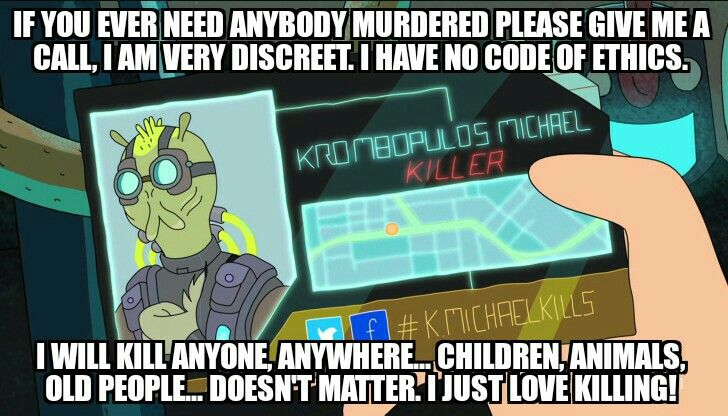 bac575534c8db5d63059b77f851d4732 krombopulos michael rick & morty memes pinterest cartoon