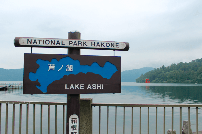 Lake Ashi and the Hakone Shrine in the background