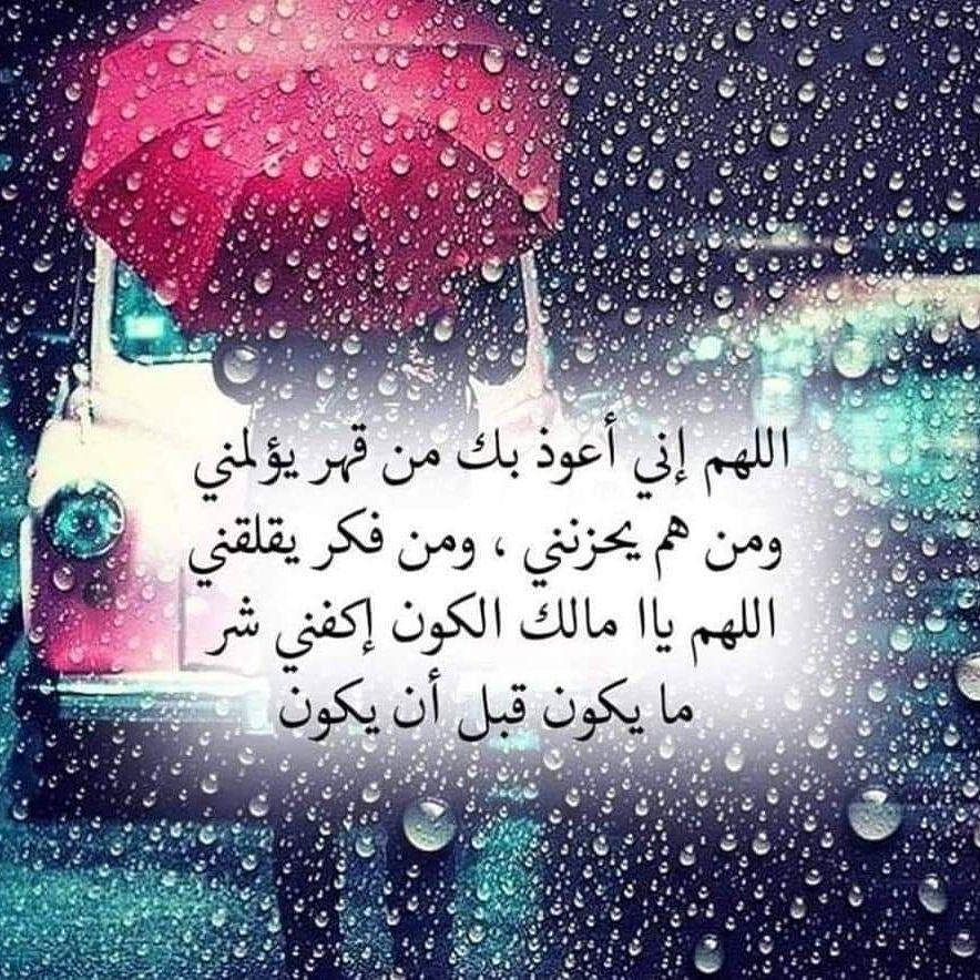 Instagram Post By مشاعر مبعثرة Nov 24 2019 At 9 55pm Utc Islamic Quotes Instagram Posts Poster