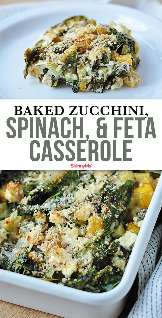 Baked Zucchini, Spinach, and Feta Casserole