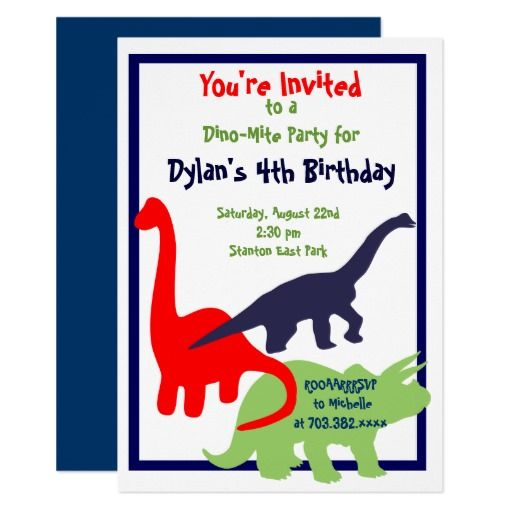 primary colors dinosaur birthday party invitations party on