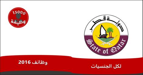 شبكة مصر وظائف الصحف وظائف قطر 8 مايو 2016 لكل الجنسيات Movie Posters Movies Poster