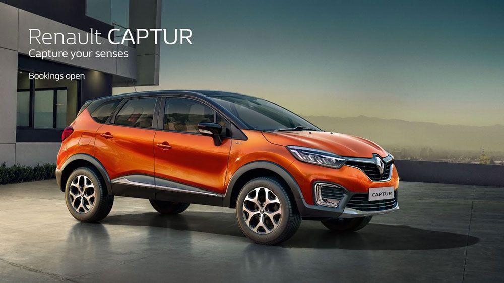 Renault Captur Photos Orange Color Https Blog Gaadikey Com