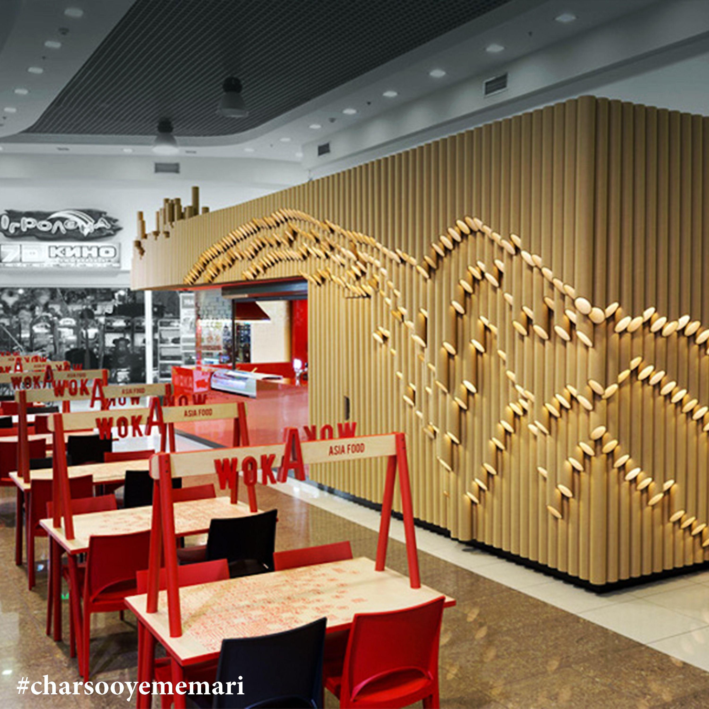 طراحی رستوران فست فود در شهر پولتاوا، اوکراین Instegram