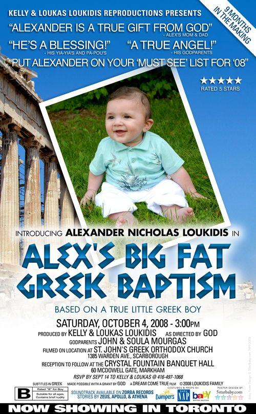 custom christening    baptism  u0026quot my big fat greek wedding