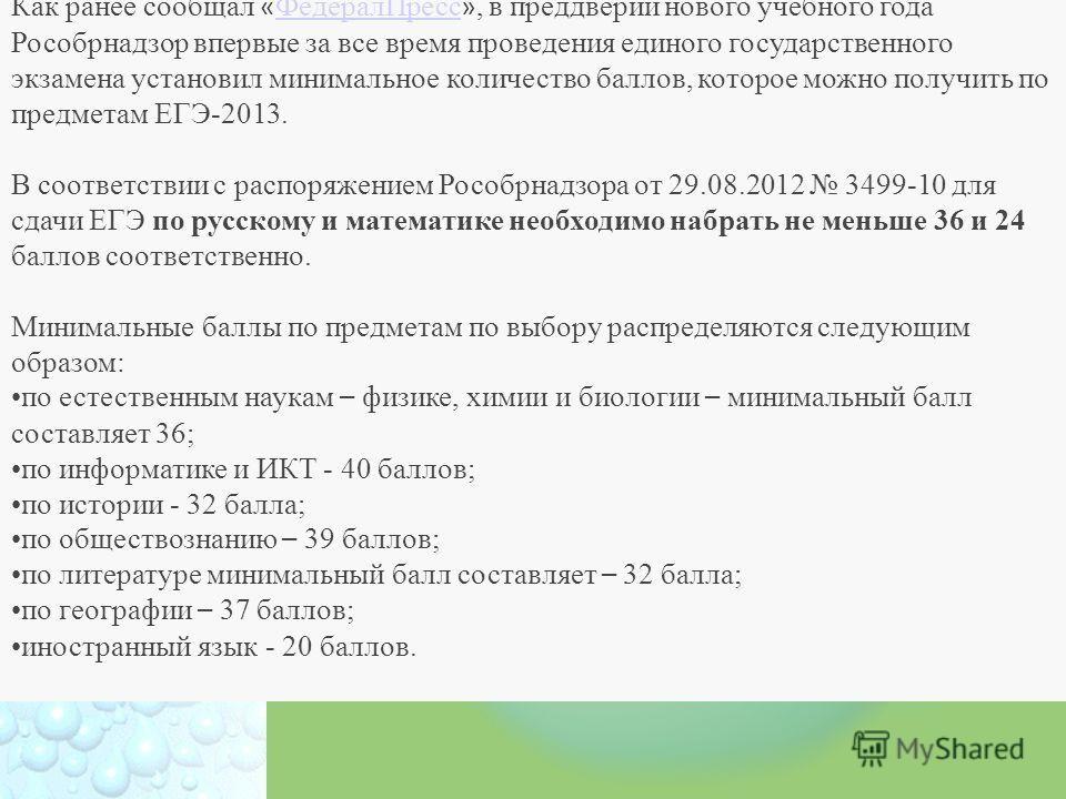 Е.и.быкова л.в.давидюк е.с.снитко русский язык стр.93 упражнение139 для 5класс