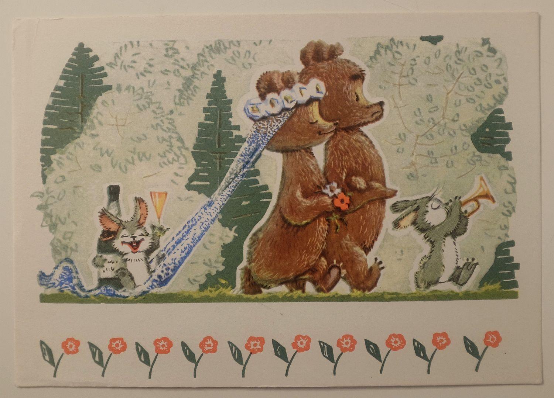 Открытки на свадьбу медведи