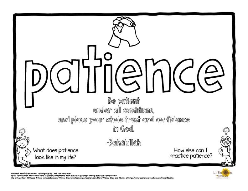 Patience Baha I Quote Coloring Page Bahai Quotes Patience Quotes Quotes