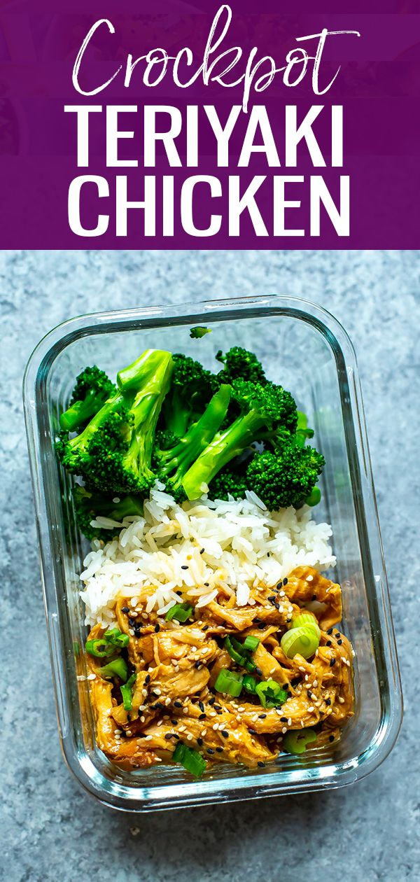 5-Ingredient Crock Pot Chicken Teriyaki - The Girl on Bloor