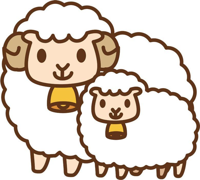 無料イラスト 春夏秋冬 35 イラスト 無料 羊 無料 イラスト 年賀状 イラスト 素材 羊 イラスト