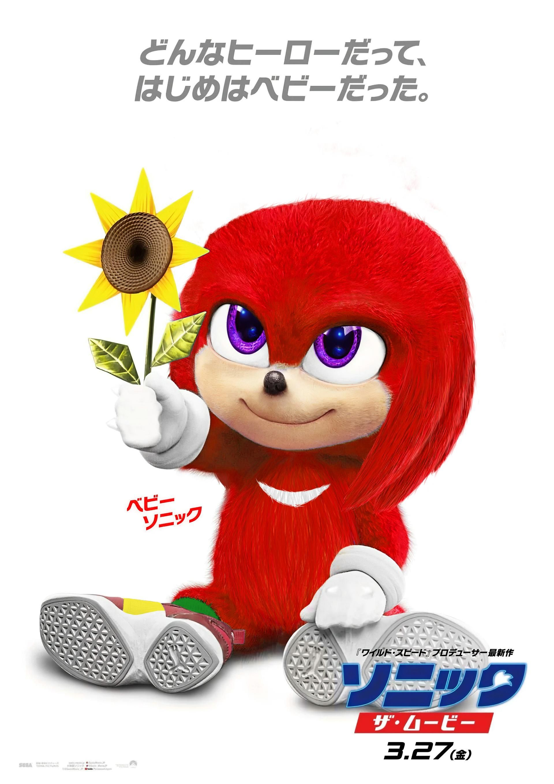 sonic the hedgehog movie ugandan knuckles