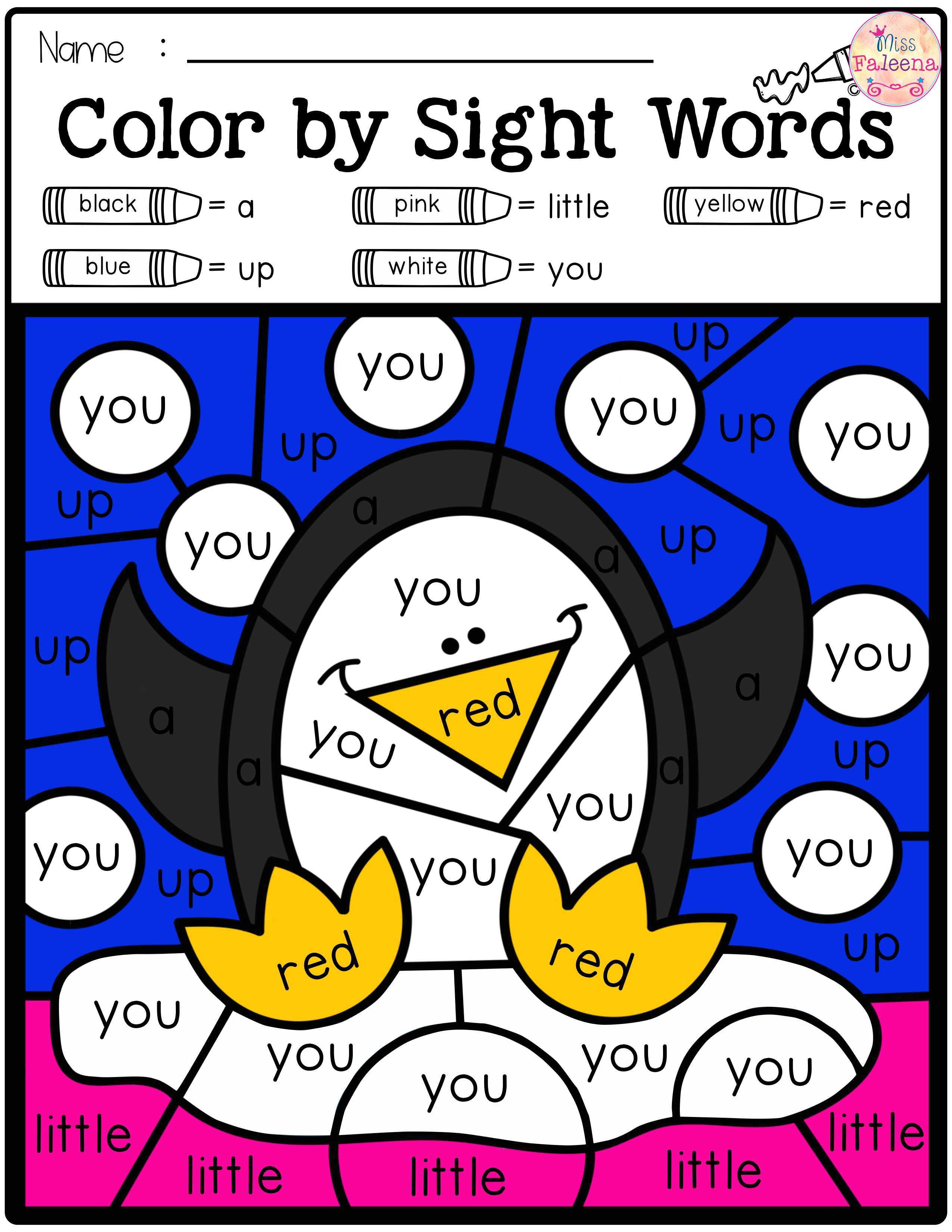 Free Color By Code Sight Words Pre Primer