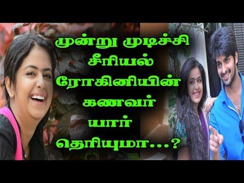 urave uyire serial song en anbe enthan aaruyire
